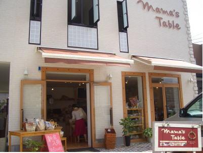 名古屋市名東区にあるMama's Table(ママズ テーブル)