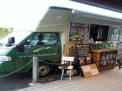 名古屋市守山区に来ていた焼きたて富良野メロンパンの移動販売車
