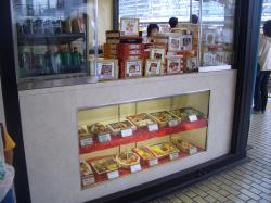 名古屋の弁当