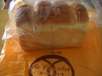 パン窯工房 ル・ショコラの食パン
