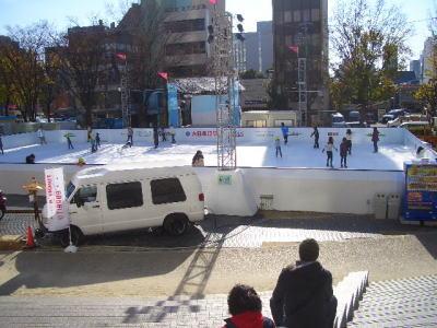 屋外スケートリンク