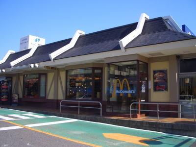 名古屋市名東区にあるマクドナルド一社店