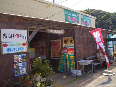 愛知県美浜町にある小鈴ファーム