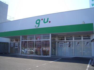 瀬戸市に出来たgu瀬戸店