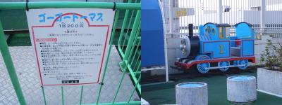 松坂屋本店さんの遊園地の乗り物