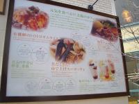 看板 太陽のカフェ