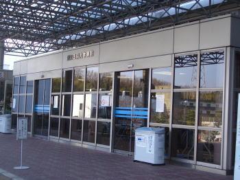 愛知医科大学付属病院