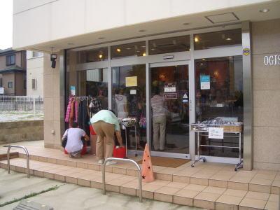 名古屋市名東区にあるアクセサリーショップ!COM COM