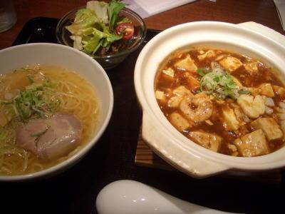 阿詩瑪石(アーシーマーシー)千代田橋アピタ店の海鮮麻婆豆腐