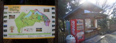 尾張旭市にある愛知県森林公園の植物園南門