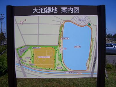 春日井市にある大池緑地