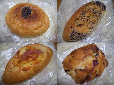 「ぱん」4種類