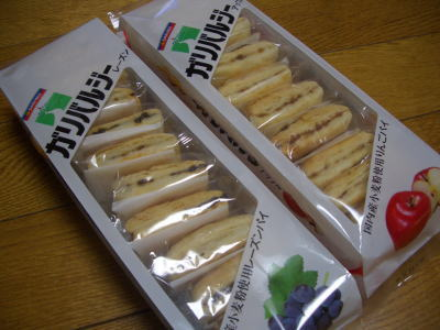 ヘルシーメイト名古屋焼山店で購入したお菓子