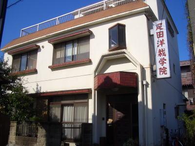 名古屋市守山区にある疋田洋裁学院