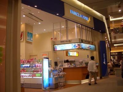 ファンケル イオンナゴヤドーム前ショッピングセンター店