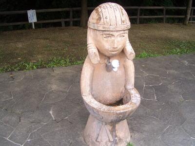 二子山公園の埴輪型水飲み場