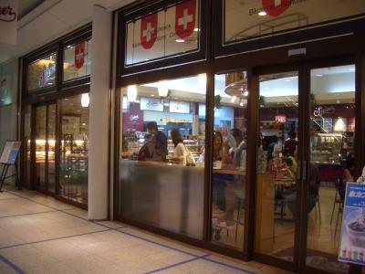 名古屋市東区にあるシュタイナー 栄公園前店