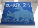名古屋市東区にあるOASIS21