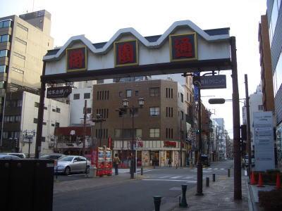 名古屋市中区にある御園通商店街