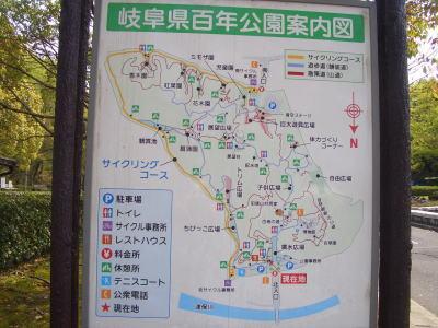 岐阜県関市にある百年公園