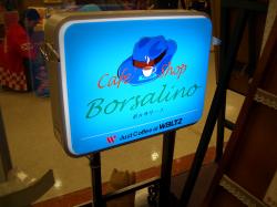 ボルサリーノ看板