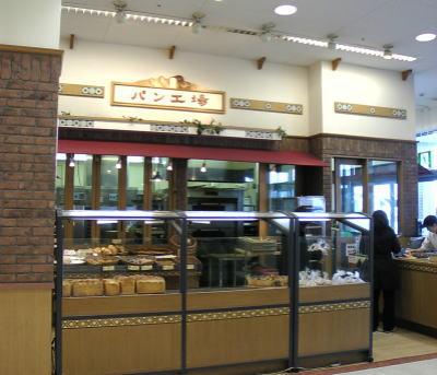 瀬戸市にあるパン工場 ジャスコ瀬戸みずの店