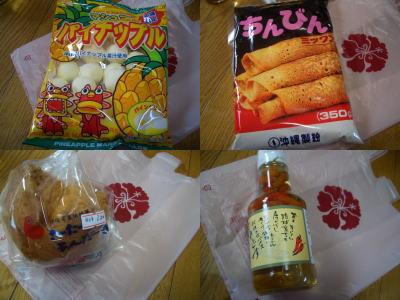 沖縄食材店のお菓子