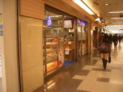 名古屋市東区にあるヴィ・ド・フランス名古屋セントラルパーク店
