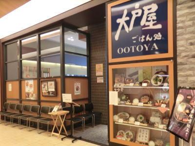 岐阜県にある大戸屋ごはん処モレラ岐阜店
