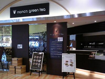 名古屋市東区にあるnana's green tea イオン名古屋ドーム前SC店