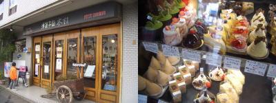 名古屋市天白区にある洋菓子庭