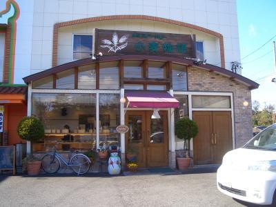 春日井市にある自然派ベーカリー 小麦物語