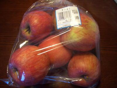 「サンふじ」 リンゴ