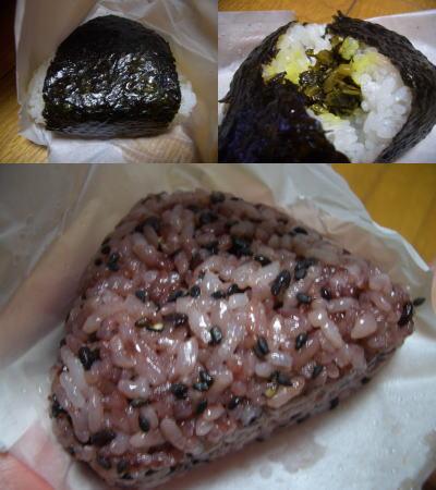 黒米と高菜と鮭のおにぎり