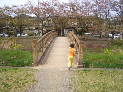 八田川と三番割橋
