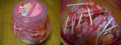 駄菓子問屋のキャンディー