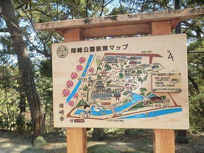 岡崎公園マップ