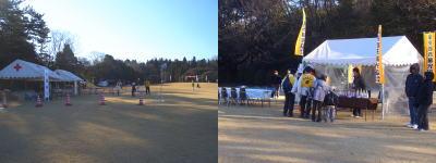 尾張旭市民ジョギング大会