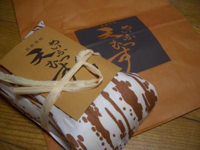 名古屋市中区にあるめいぶつ天むす 千寿 松坂屋店