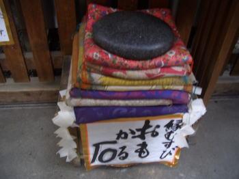 多賀宮のおもかる石