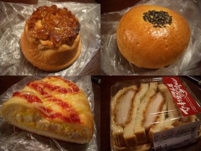 ノア・ブリュレなどのパン