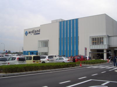 西春日井郡にあるミッドランドシネマ 名古屋空港