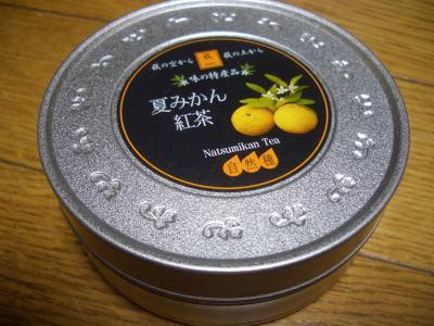 山口県萩市にある柚子屋本店さんの商品