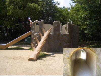 新海池公園の遊具