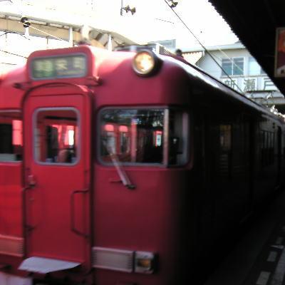 瀬戸市にある新瀬戸駅から名鉄瀬戸線に乗る