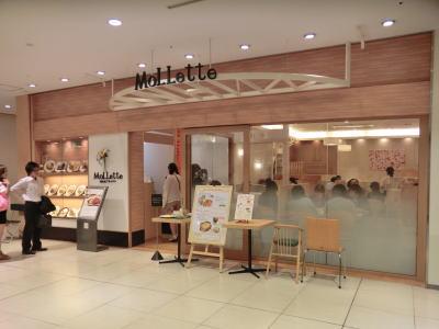 名古屋駅にある京たまごキッチン モレット