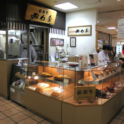 名古屋市中村区にあるみわ屋ジェイアール名古屋タカシマヤ店