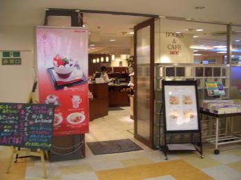 Books & Cafe