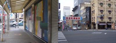 名古屋市中区にある長者町繊維街