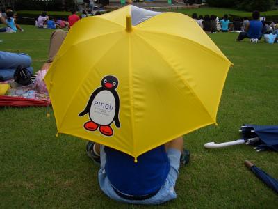 ピングー傘